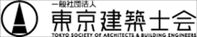 東京建築士会